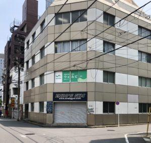 名村法律事務所オフィス