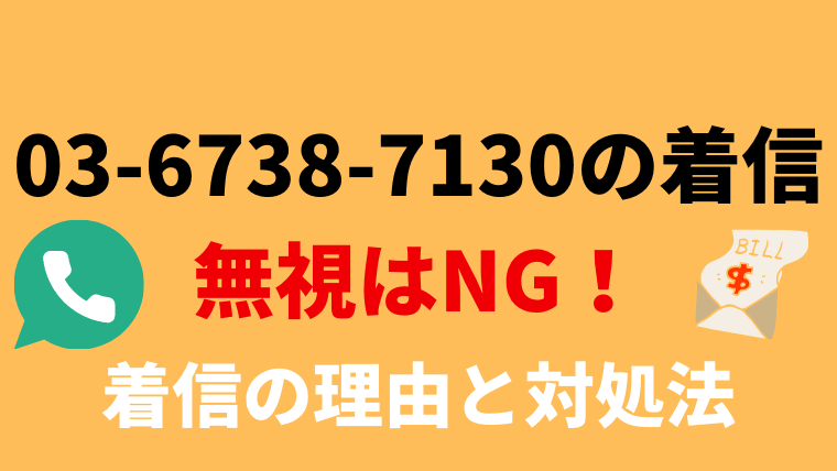0367387130