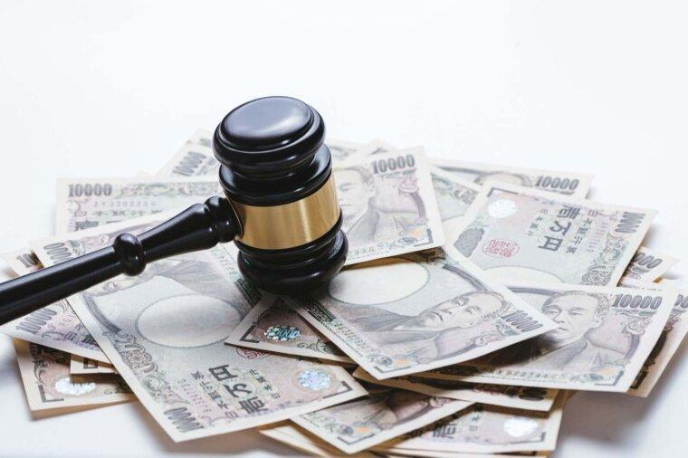 アトム法律事務所弁護士法人の費用
